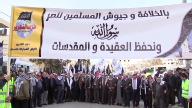 West Bank Demo