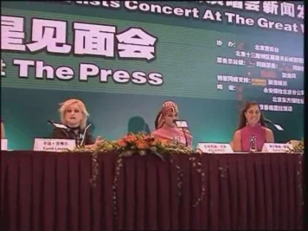 Entertainment CHINA Concert