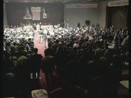 Gaza - Palestine National Council
