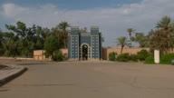 MEEX Iraq Babylon