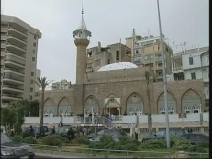 Lebanon Funeral