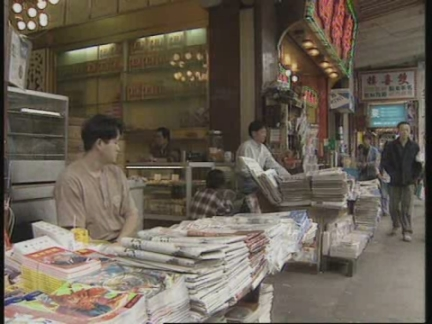 HONG KONG: NEWSPAPER CIRCULATION WAR