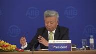 China AIIB 2