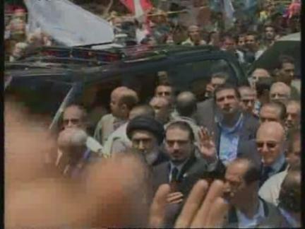Lebanon Funerals 3