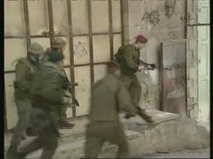 WEST BANK: PALESTINIANS CLASH WITH ISRAELI SOLDIERS UPDATE