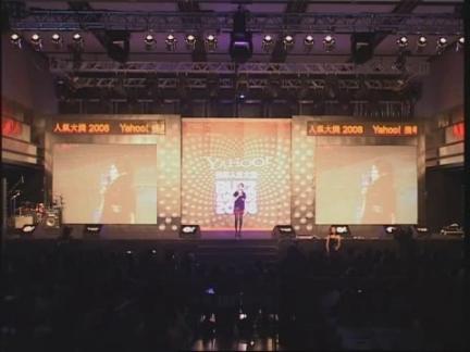 Entertainment Hong Kong Yahoo