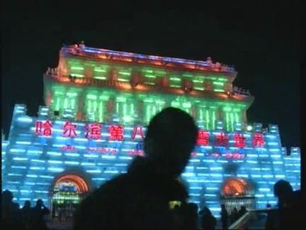 (HZ)  China Ice Show
