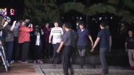 South Korea Arrest