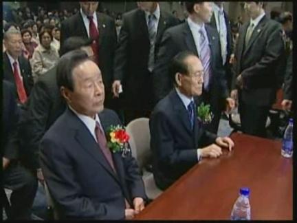 South Korea Defectors