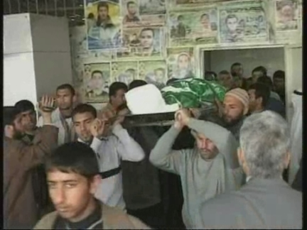 Gaza Violence Wrap
