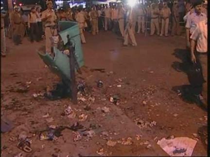 India Blast 5