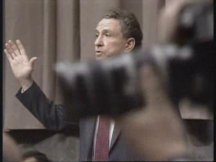 USA: WASHINGTON:  1992 RUBY RIDGE INCIDENT HEARINGS