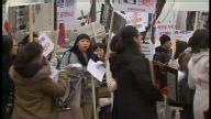 South Korea Tension
