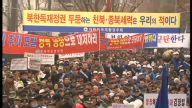 South Korea Tension 3