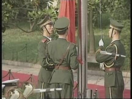 CHINA: COMMUNIST CAPTURE OF SHANGHAI  5OTH ANNIVERSARY