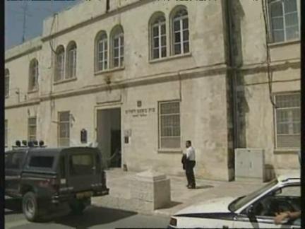 WEST BANK: 3 JEWISH SETTLERS ACCUSED OF KILLING ABDEL MAJID TURKI