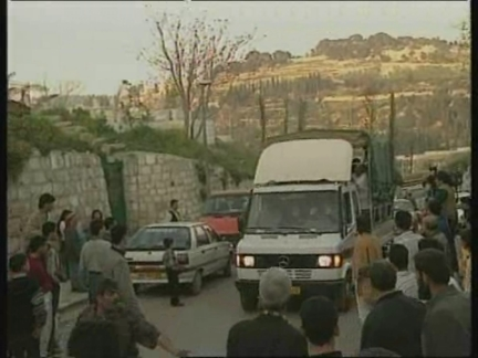 MIDDLE EAST: FUNERAL OF MAN SHOT BY ISRAELI TROOPS IN WEST BANK