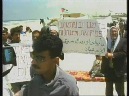 Gaza/West Bank- Protest against Jewish settlements