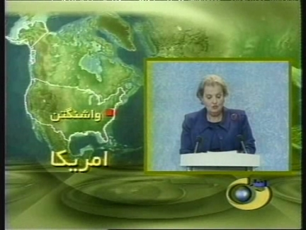 Iran - Albright speaks on USA/Iran relationship