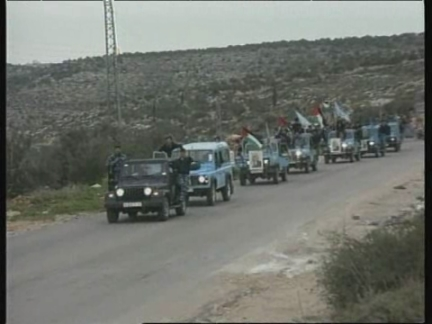 WEST BANK: ISRAELI SOLDIERS PULLOUT (V)