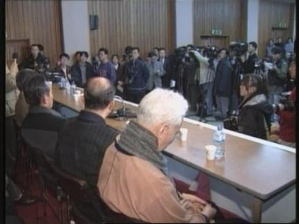 SOUTH KOREA: FREED POLITICAL PRISONER WOO PRESS CONFERENCE