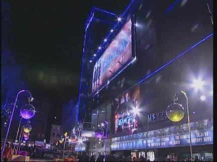 Entertainment UK Dreamgirls Premiere