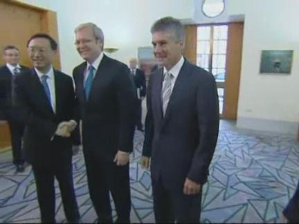 Australia China 2