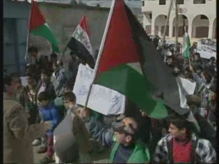 WEST BANK: PALESTINIANS STAGE PRO IRAQ RALLY