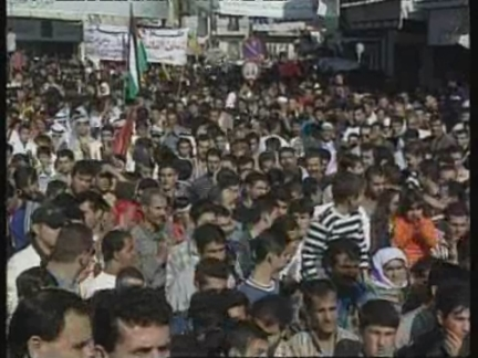 WEST BANK: PALESTINIAN INDEPENDENCE DAY CELEBRATIONS