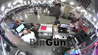 Turkey Airport CCTV (CR)