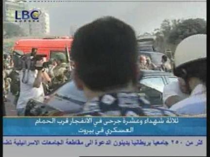 Lebanon Blast 3