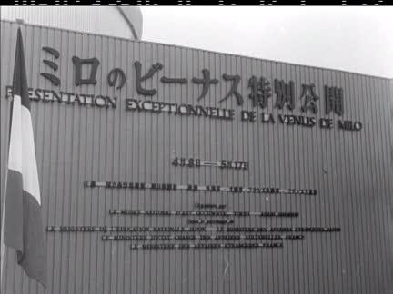 POMPIDOU VISITS JAPAN    - NO SOUND