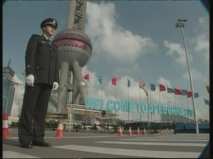 China APEC Security