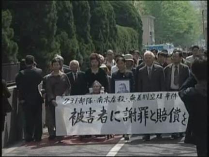 Japan Court