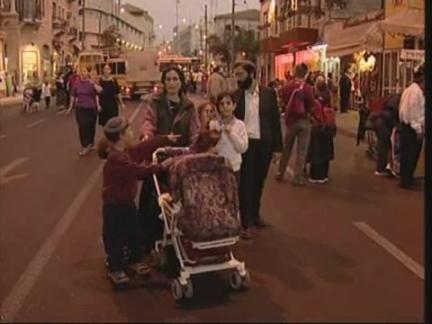 Jerusalem Protest 2