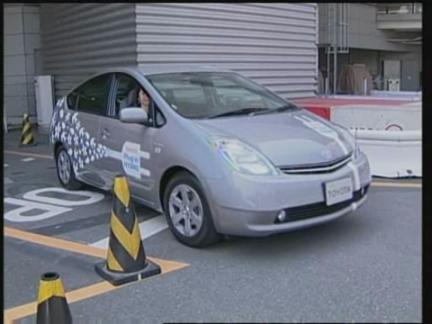 (TT) Japan Hybrid Car