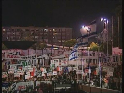 Israel/West Bank - Peace rally