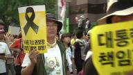South Korea Rally