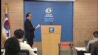 South Korea Briefing