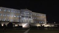 Greece Cabinet