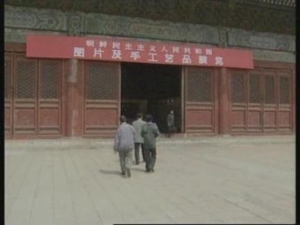 CHINA: EXHIBITION PRESENTS SANITISED VERSION OF NORTH KOREAN LIFE