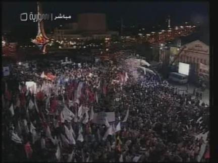 Syria Celebrations
