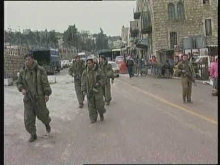 West Bank - Scuffles break out