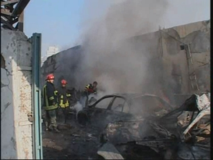 Lebanon Blast 4