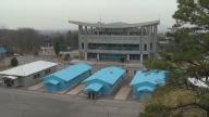 North Korea DMZ
