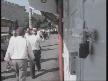 ISRAEL/WEST BANK: PALESTINIAN'S HOLD 4 HOUR GENERAL STRIKE