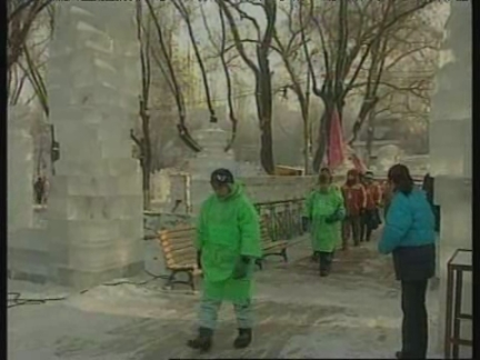 ENTERTAINMENT DAILY: ENT4- ICE FESTIVAL PT 2