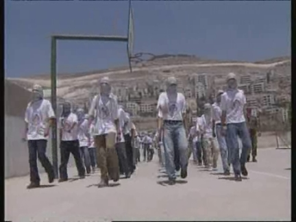 WEST BANK: PALESTINIANS CLASH WITH ISRAELIS