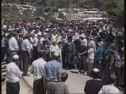 ISRAEL: FUNERAL OF 2 WEST BANK SETTLERS KILLED IN ATTACK
