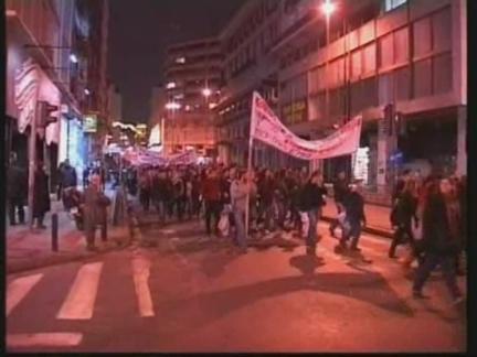 Greece Budget Protest